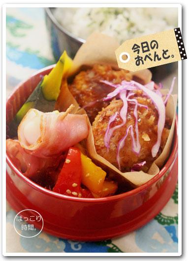 ズッキーニの肉巻きフライ弁当