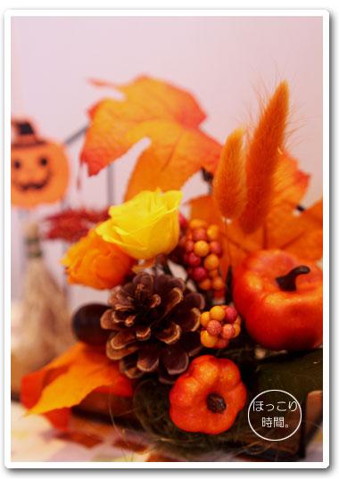 📌秋のアレンジ ハロウィン風