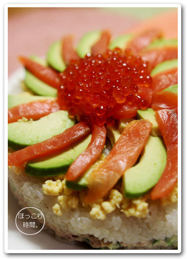 🎃ハロウィン 寿司ケーキ