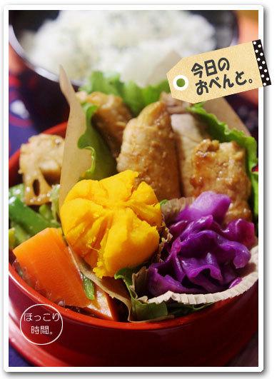 🍳冷凍ポテトの肉巻き弁当