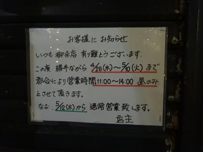 DSC03063.jpg