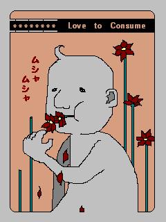 konekoinkoneko