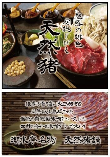 2016年 猪鍋pop-CS6黒縁