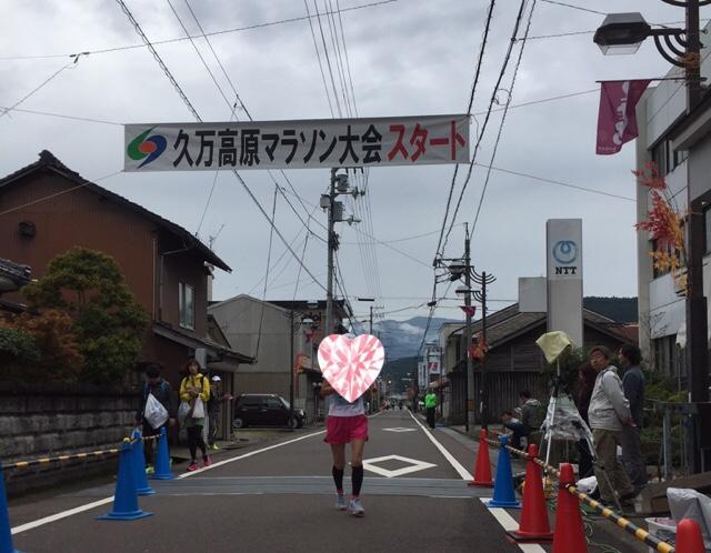 fc2blog_201610231828099f7.jpg