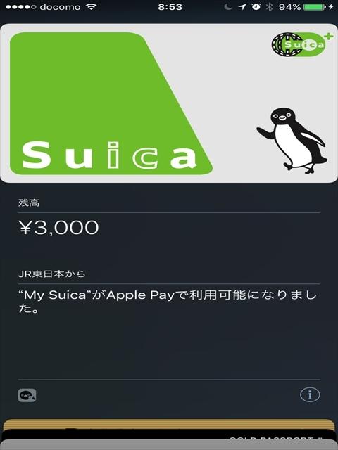 関西人でもiPhone7で電車に乗れる!電子マネーも! You can take the train in Kansai(around Osaka area) and also buy something with New iPhone7(Japanese edition only)