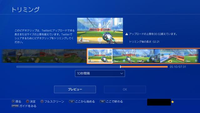 PS4 (3)