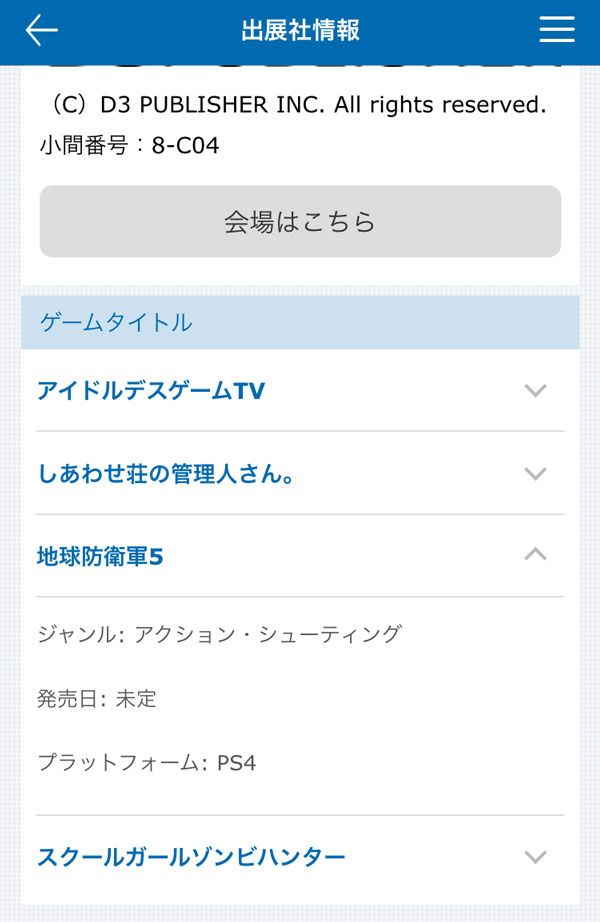20160908_203255000_iOS.jpg