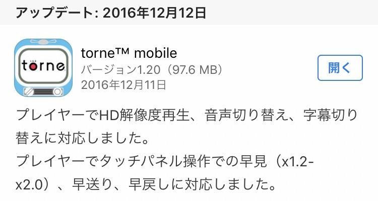 20161212_002644000_iOS.jpg