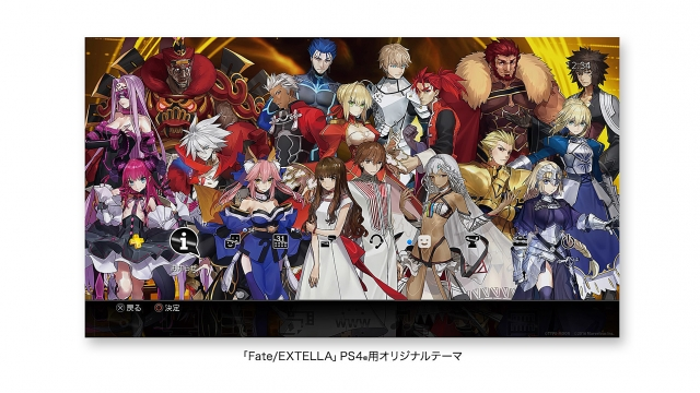Gallery_PS4_fate-extella_2.jpg
