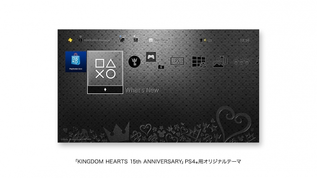 Gallery_PS4_khhd_fcp_2-min.jpg