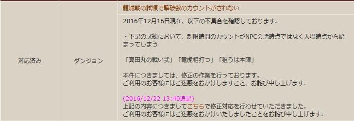 20161224001225a41.jpg