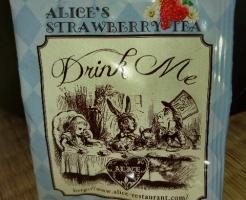 アリス お土産紅茶