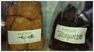 ピネード 七味クッキー&チョコホリックブラウニー
