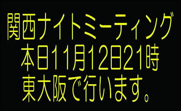 16-11-12.jpg
