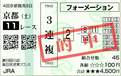 20161029165706dc2.jpg