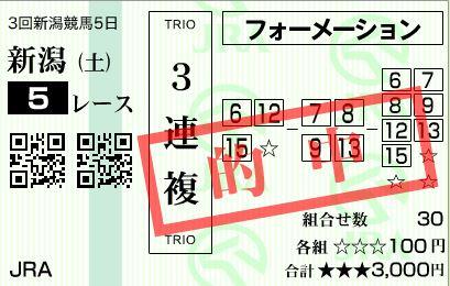 20161029170446b7b.jpg