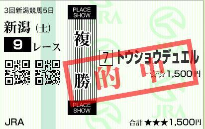 20161029170721f6e.jpg