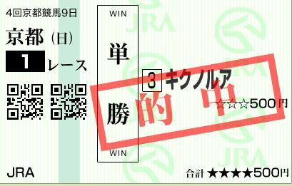 2016103017265284f.jpg