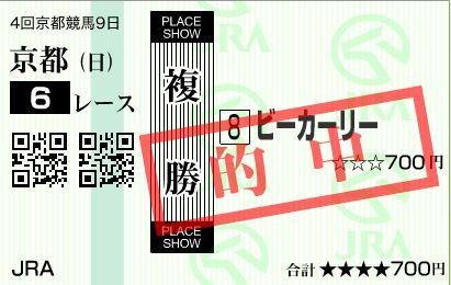 201610301732080c1.jpg