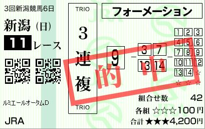 20161030174253ed7.jpg