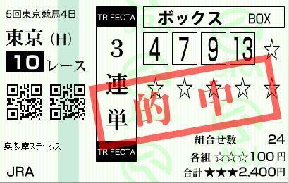 20161113171743c05.jpg