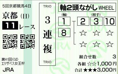 201611131723111a7.jpg