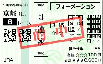 20161128184022a87.jpg