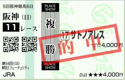 20161218172430bff.jpg