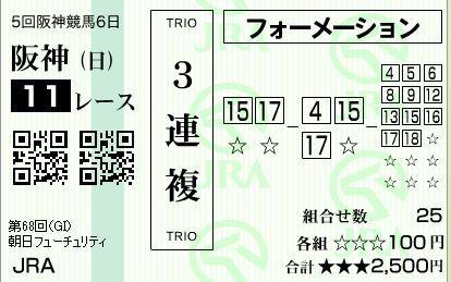 201612181725380ef.jpg