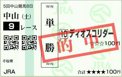 20161224175318cbe.jpg