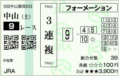 2016122417532165c.jpg