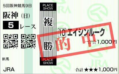 201612251801018d8.jpg