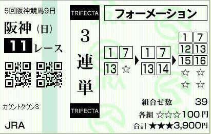 20161225180252f6c.jpg