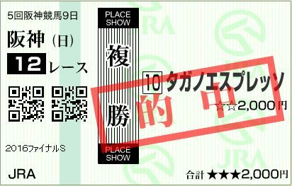 20161225180407c9f.jpg