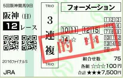 20161225180408a85.jpg