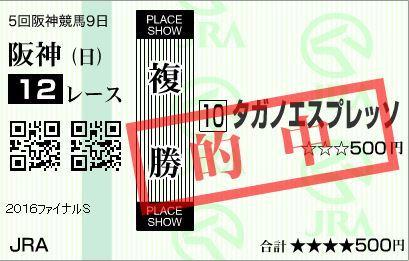 20161225180450440.jpg