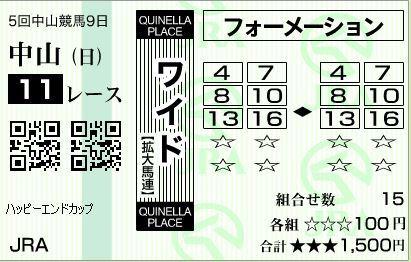 20161225181625c07.jpg