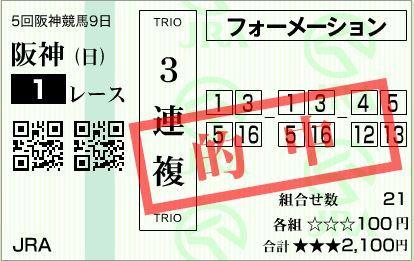 20161225182047ecd.jpg