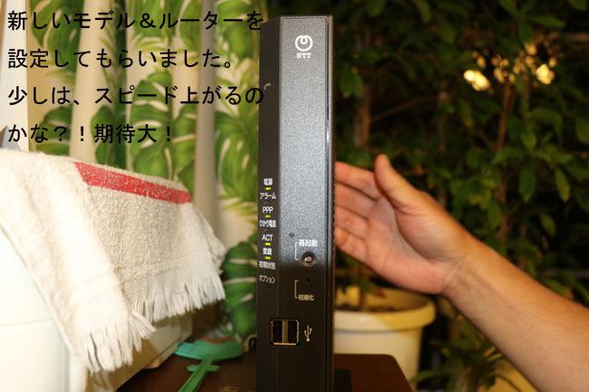 0A1A0047-976434567-986543456.jpg