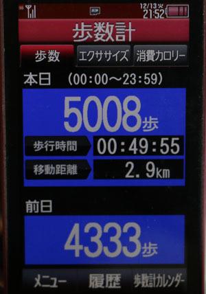 0A1A3023-12-13.jpg