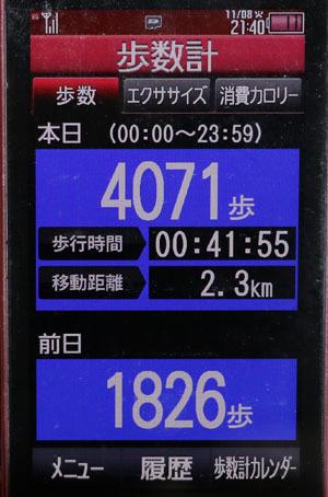 0A1A9994-11-08.jpg