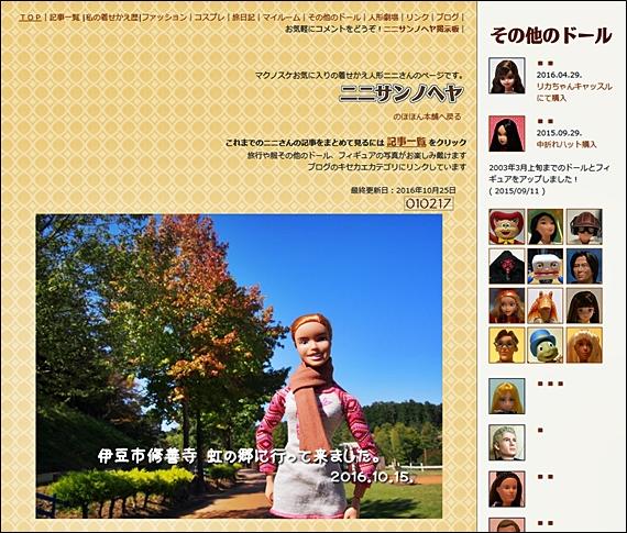 20161025-01.jpg