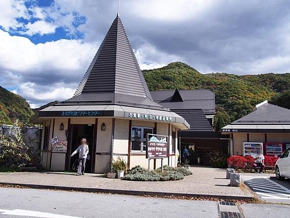 mizugaki-20161103-01s.jpg