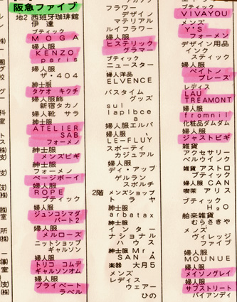 987-127-6梅田80s地図8-1