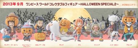 halloween_on_20161021064340fd3.jpg
