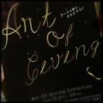 Art of Giving_DM