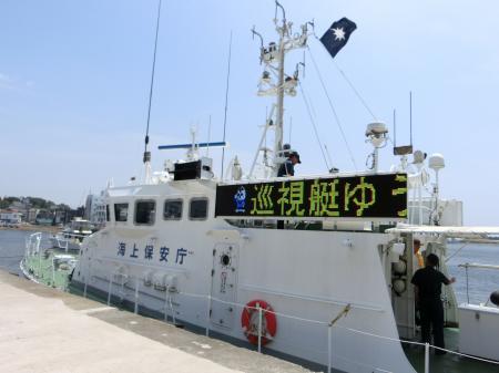 みうら・みさき 海の駅フェスタ2