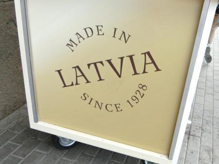 ラトビア産アイスクリーム2