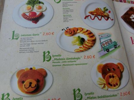 リトアニア・パンケーキレストラン「Gusto Blynine」15