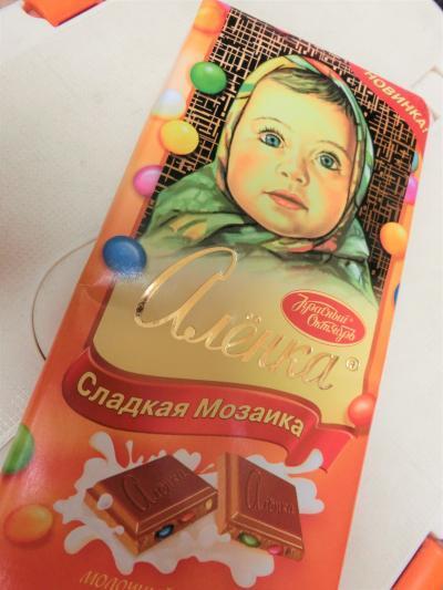 モスクワ空港 お菓子のお土産3